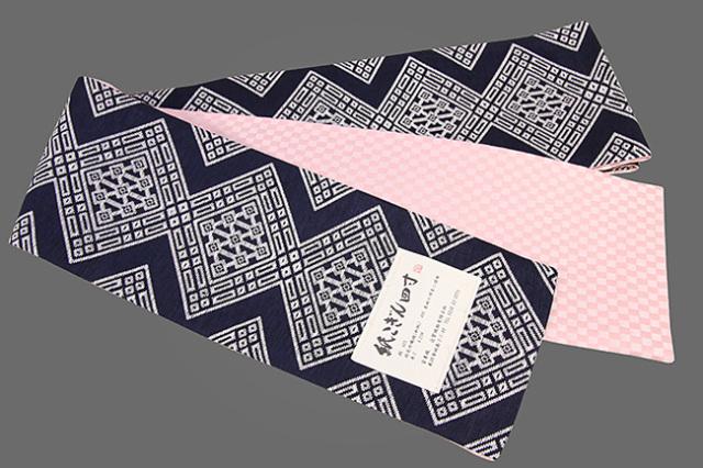 近賢織物 半幅帯 紙こぎん四寸 ひし形 リバーシブル 紺×白 市松ピンク