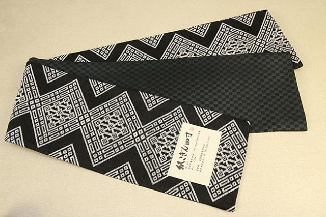 近賢織物 半幅帯 紙こぎん四寸 ひし形 リバーシブル 黒×白 市松深緑