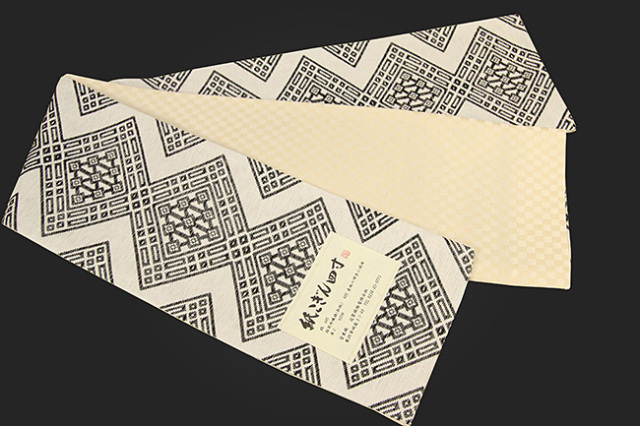 近賢織物 半幅帯 紙こぎん四寸 ひし形 リバーシブル 白×黒 市松黄色