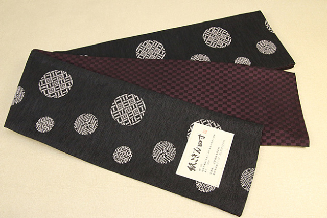 近賢織物 半幅帯 紙こぎん四寸 水玉 リバーシブル 黒×白 市松赤茶