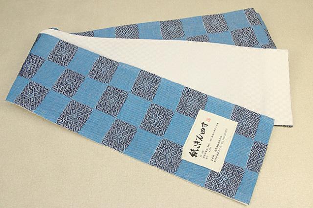 近賢織物 半幅帯 紙こぎん四寸 市松 リバーシブル 水色×黒