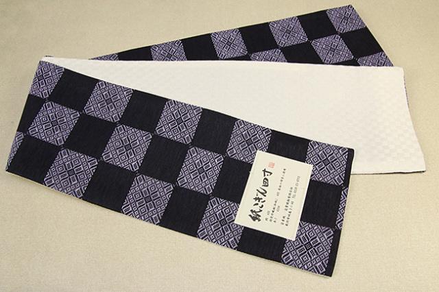 近賢織物 半幅帯 紙こぎん四寸 市松 リバーシブル 薄紫×黒