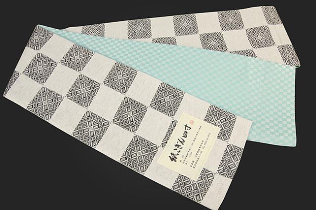 近賢織物 半幅帯 紙こぎん四寸 市松 リバーシブル 白×黒
