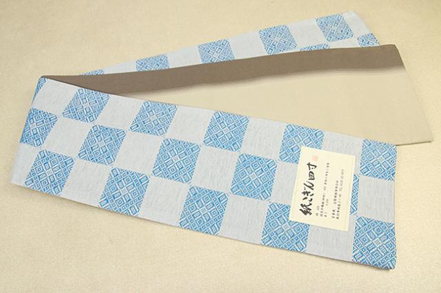 米沢織 近賢織物 半幅帯 紙こぎん四寸 市松 リバーシブル 水色×白 2色ぼかし