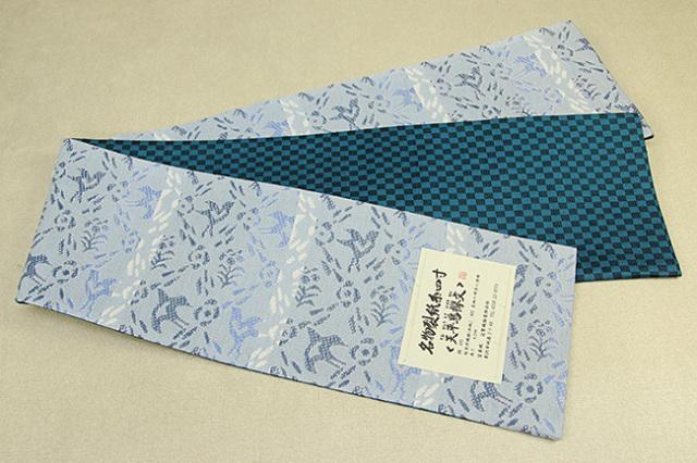 米沢織 近賢織物 半幅帯 名物裂紙糸四寸 天平鳥襷文 リバーシブル 水色 市松緑