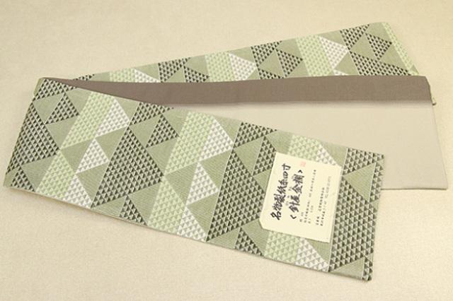 米沢織 近賢織物 半幅帯 名物裂紙糸四寸 針屋金襴 リバーシブル 緑 2色ぼかし