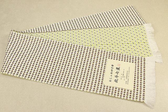 米沢織 近賢織物 半幅帯 北斗七星 茶×白×黄