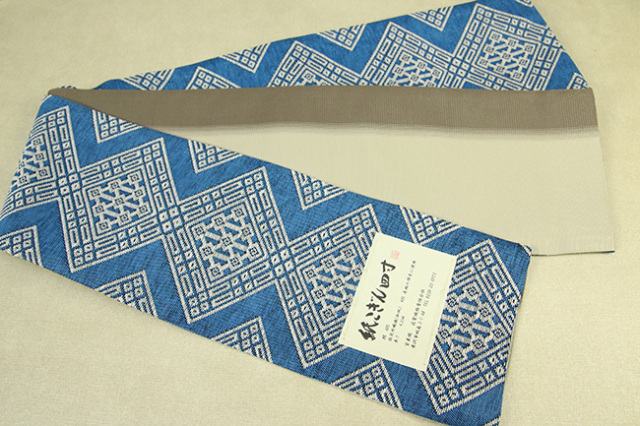 近賢織物 正絹 紙糸 半幅帯 お仕立て付き こぎん刺し風 リバーシブル 青