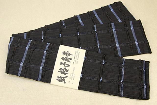 米沢織 近賢織物 角帯 紙格子角帯 黒×青