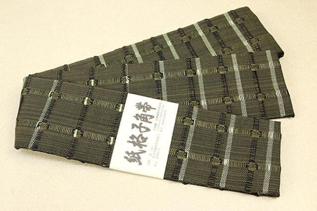 米沢織 近賢織物 角帯 紙格子角帯 緑