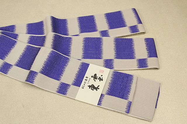 米沢織 近賢織物 角帯 東雲 紫