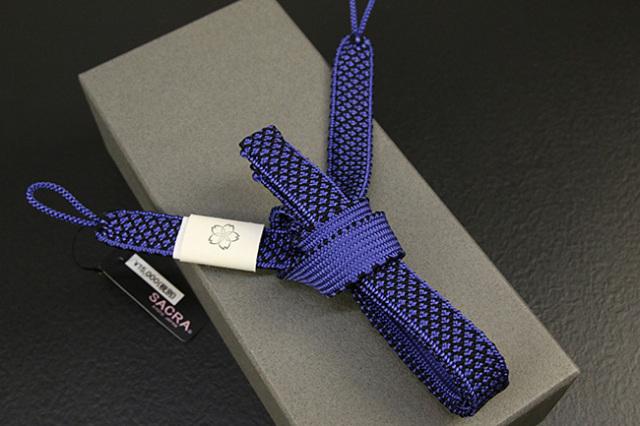 和小物さくら 男性用羽織紐 平組 正絹 直付けタイプ 組紐 網目 青紫