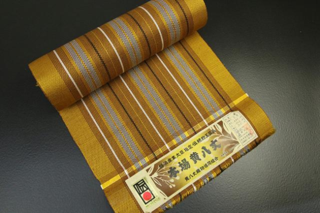 【アウトレット商品】本場黄八丈 八寸名古屋帯 伝統的工芸品 お仕立て付き 黄
