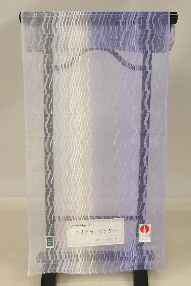 小松織物 シルクオーガンジー レース 羽織コート地 白×紫 反物価格