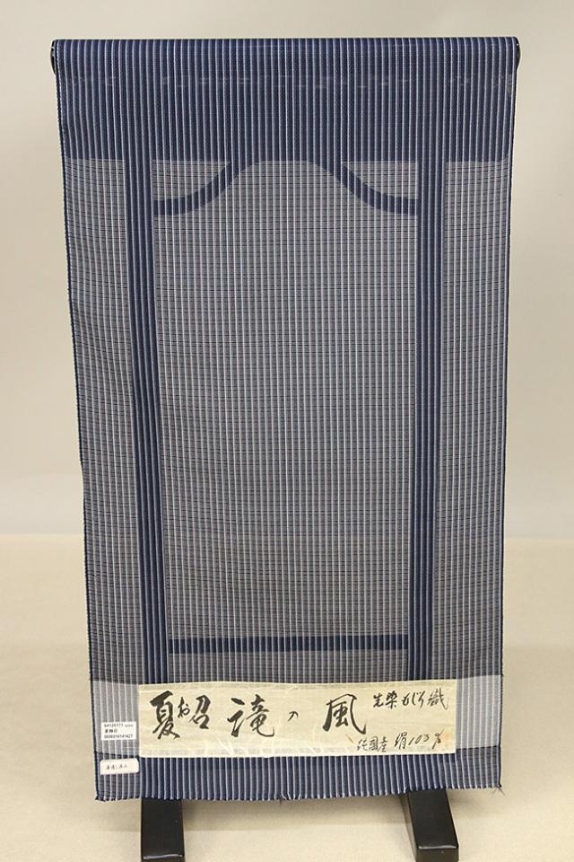 夏お召 滝の風 先染もじり織り 紗 乱絽 夏物 正絹 ストライプ 紺×白 反物価格