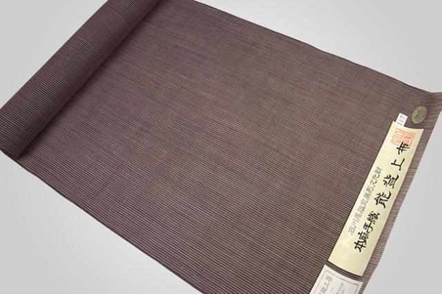 石川県指定無形文化財 本麻手織 能登上布 麻100% オーダー仕立付き えんじ色 ストライプ