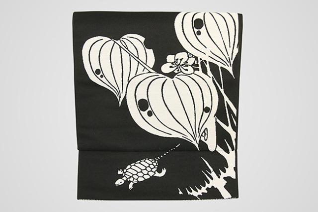 西陣織 りんどう屋 九寸名古屋帯 玄圃瑤華 お仕立て付き 水葵 カメ 黒
