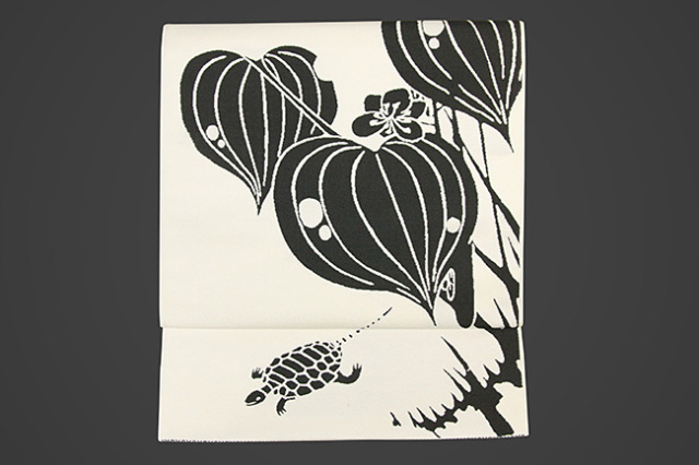 【受注生産品】西陣織 りんどう屋 九寸名古屋帯 玄圃瑤華 お仕立て付き 水葵 カメ 白