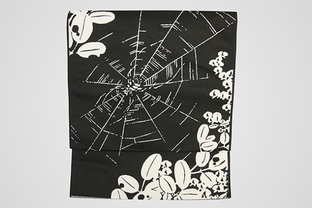 西陣織 りんどう屋 九寸名古屋帯 玄圃瑤華 お仕立て付き 萩 クモ 黒