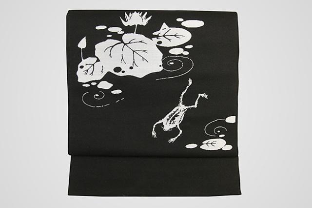 【受注生産品】西陣織 りんどう屋 九寸名古屋帯 玄圃瑤華 お仕立て付き 蓮 カエル 黒