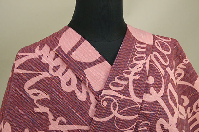 Rumi Rock(ルミロック) 木綿着物 注染 オーダー仕立て付き スイーツ ピンク系