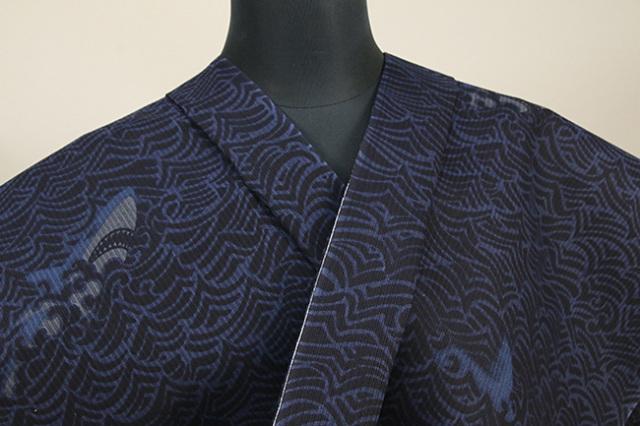 ViVi浴衣(ゆかた)  浴衣(ゆかた) オーダー仕立て付き 青 鮫 ◆男女兼用◆