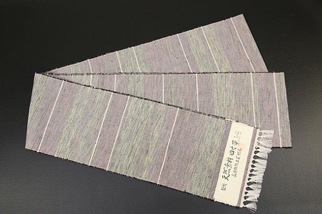 米沢織 ぜんまい紬半巾帯 長井伝統工芸織元 紺×黄×赤