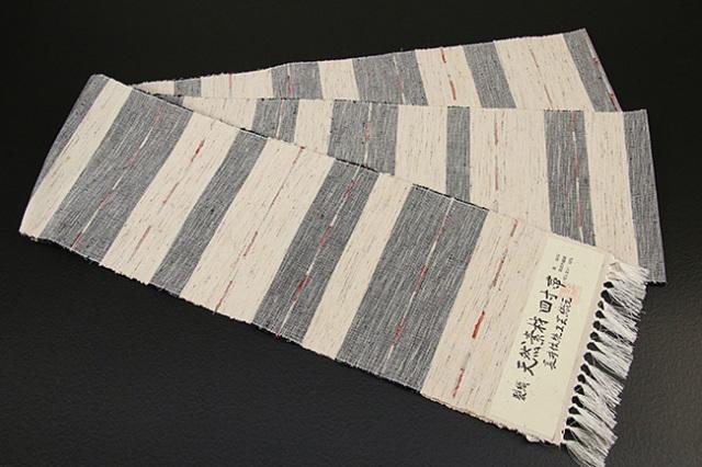 米沢織 ぜんまい紬半巾帯 長井伝統工芸織元 紺×白