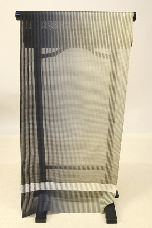 【AB反】シースルーコート 羽織 正絹 はっ水 紺×薄黄 グラデーション オーダー仕立て付き 406/411