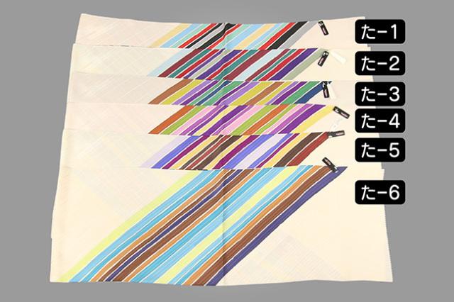 和小物さくら 帯揚げ ローケツ斜め取り6色 た-1~た-6 2320