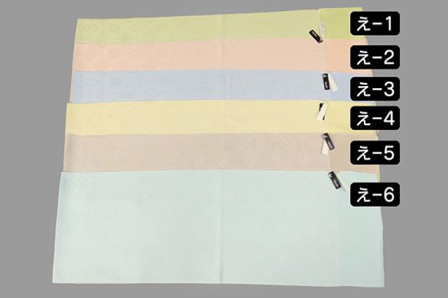 和小物さくら 帯揚げ 防染糸斜め格子華文 え-1~え-6 2352