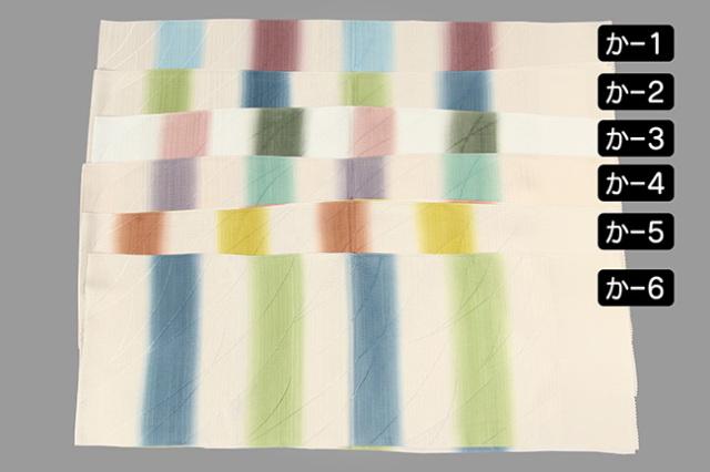 和小物さくら 帯揚げ 紋意匠斜め線取三色ぼかし か-1~か-6 2350