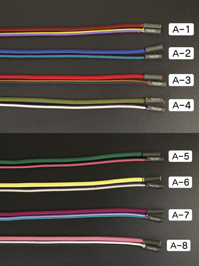 和小物さくら 帯締め 丸唐大和 A-1~A-8 1305