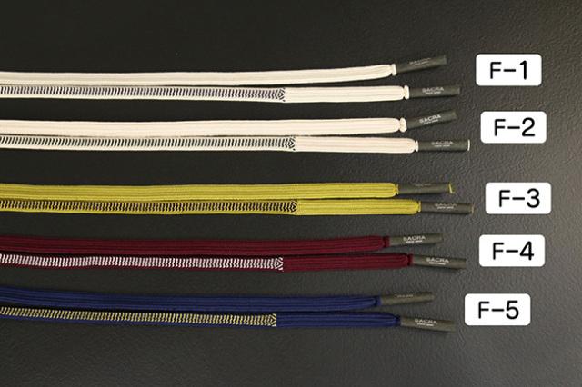 和小物さくら 帯締め 高麗締切二重絣 F-1~F-5 1707