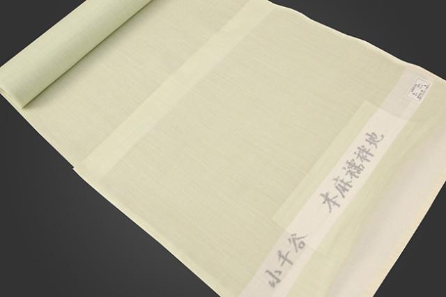 小千谷本麻長襦袢 オーダー仕立付  麻 薄黄緑 80番手 男女兼用