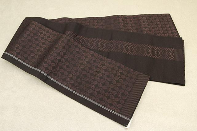 西村織物 結 博多織 正絹半幅帯 かがり仕立付 ビーンズ 絹100% こげ茶