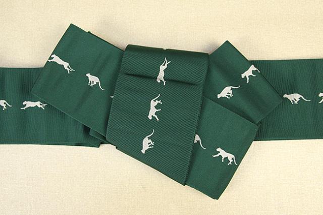 博多織 西村織物 角帯 正絹 チーター 緑