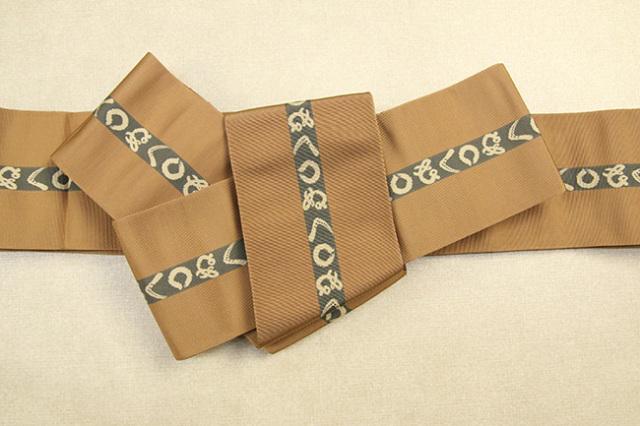博多織 西村織物 角帯 正絹 かまわぬ 土色