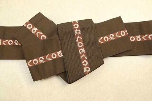 博多織 西村織物 角帯 正絹 かまわぬ 茶