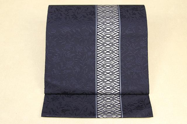 森博多織 博多織 八寸名古屋帯 正絹 お仕立て付き 桜間道 紺 献上柄