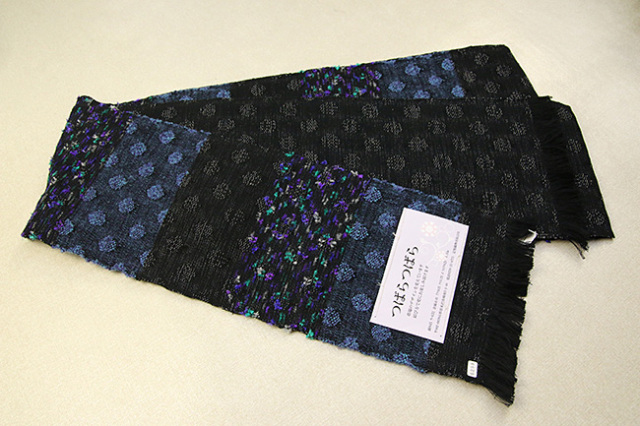 米沢織 近賢織物 半幅帯 つばらつばら ストライプ 青×黒