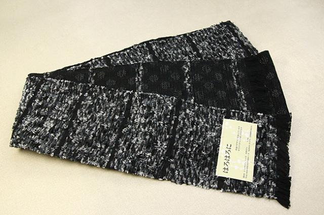 米沢織 近賢織物 半幅帯 はろはろに 灰