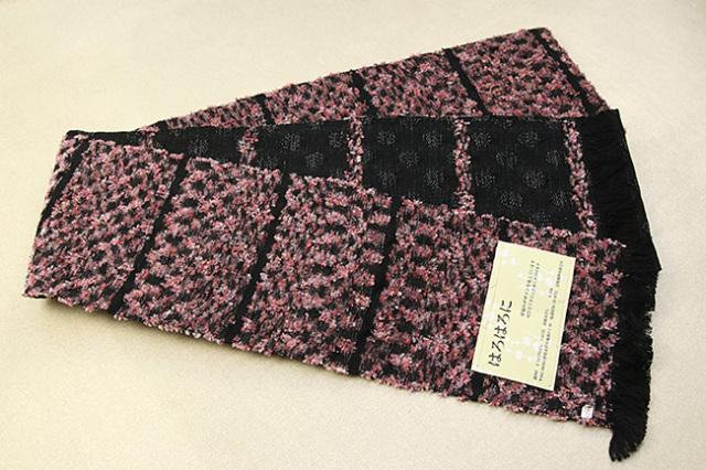 米沢織 近賢織物 半幅帯 はろはろに ピンク