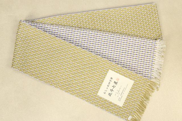 近賢織物 半幅帯 北斗七星 黄×白