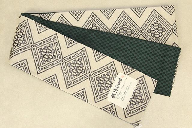近賢織物 半幅帯 紙こぎん四寸 ひし形 リバーシブル ベージュ×こげ茶 市松緑