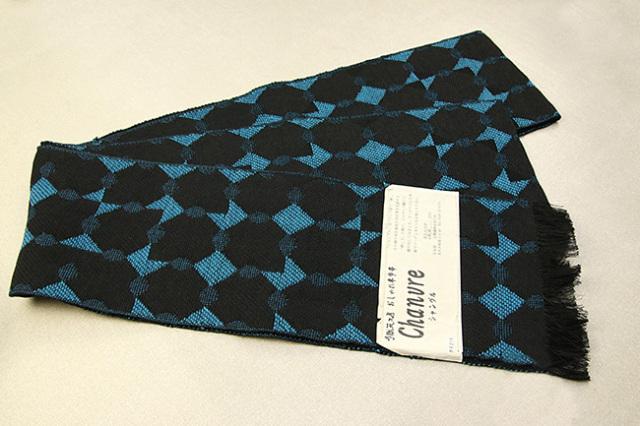 近賢織物 シャンヴル 半幅帯 刺し子風 麻帯 青緑×黒 幾何学
