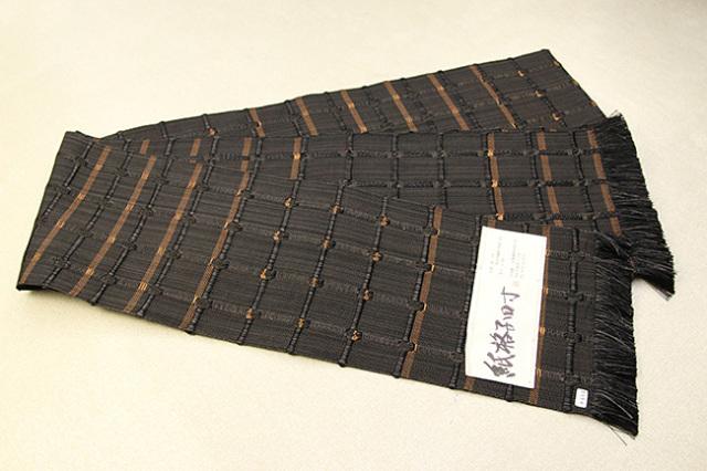 米沢織 近賢織物 半幅帯 紙格子四寸 こげ茶×橙