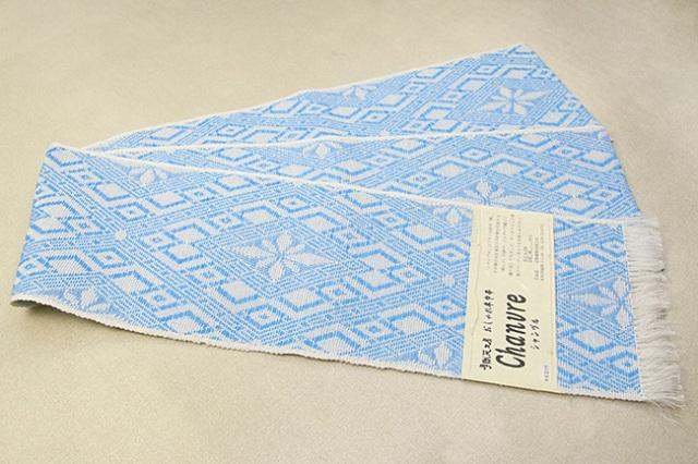 近賢織物 シャンヴル 半幅帯 刺し子風 麻帯 白×水色 花