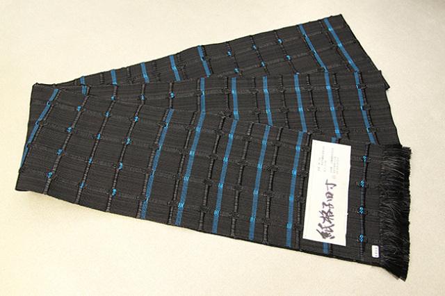 米沢織 近賢織物 半幅帯 紙格子四寸 黒×青緑