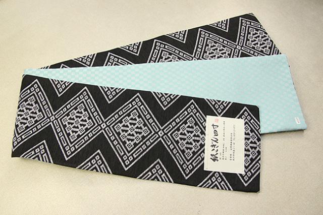 近賢織物 半幅帯 紙こぎん四寸 ひし形 リバーシブル 黒×白 市松水色
